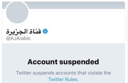 DIA-El jazeera twitter