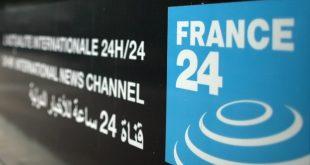 DIA-France 24