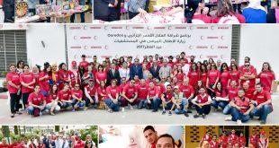 DIA-Visite enfants dans les hopitaux Alger