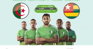 DP match ALG VS TOGO FR