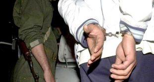 dia- Arrestation