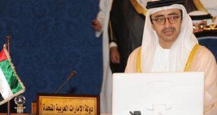 DIA- Ben Zayed Al Nahyan