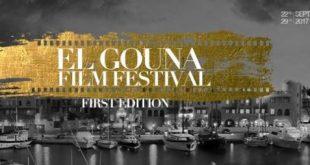 DIA-EL GOUNA FILM FESTIVAL