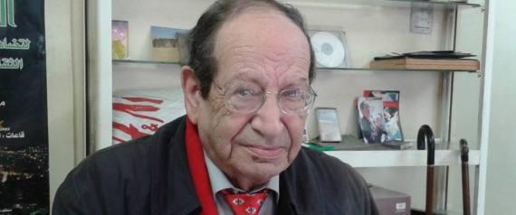 DIA-Youssef Bouchouchi