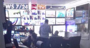 DIA-Ennahar Tv