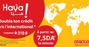 DIA-forfait Haya! international