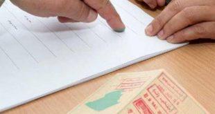 DIA-listes électorales