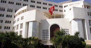 DIA-mae tunisien