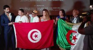 DIA-ALG-Tunisie