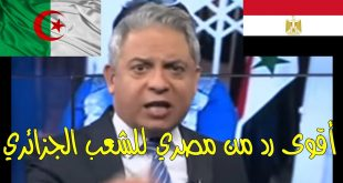 DIA-Egyptien