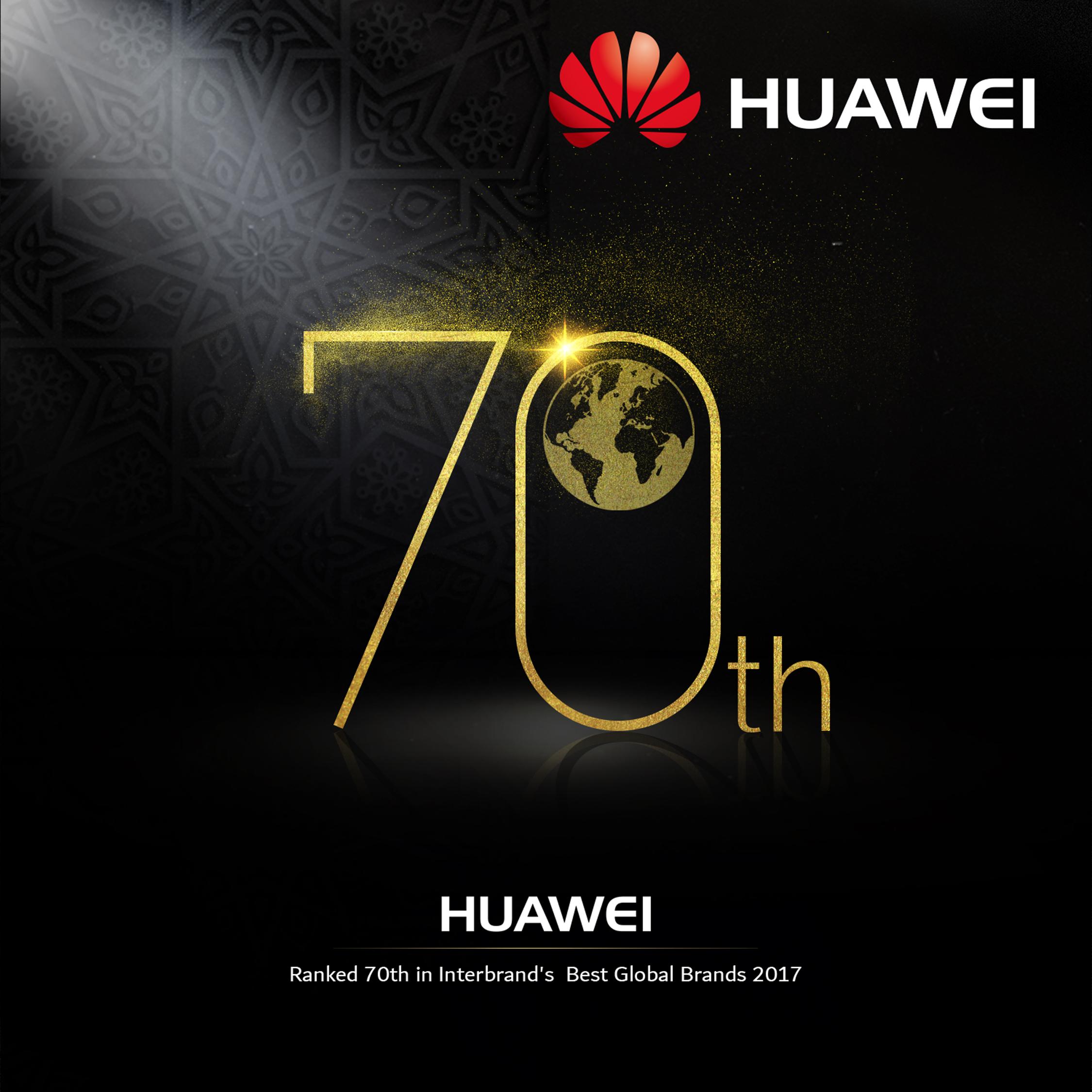 DIA-HUAWEI 70