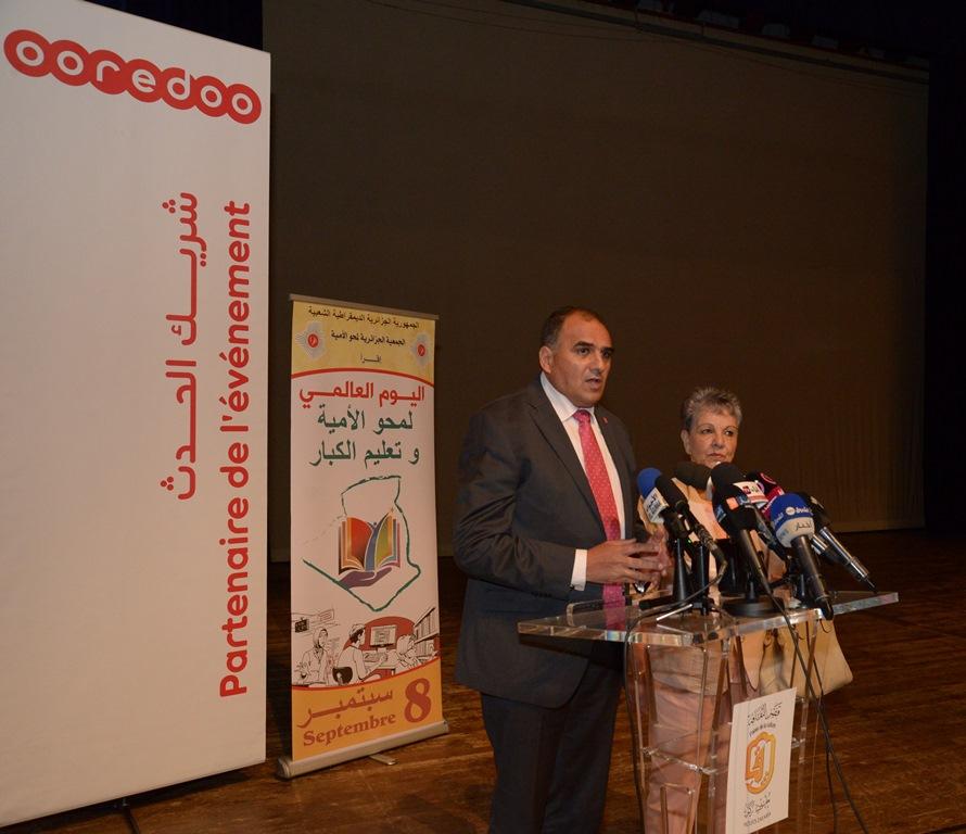 DIA-Ooredoo et Iqraa célèbrent la Journée Internationale d'Alphabétisation