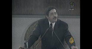 DIA-Ouyahia 1998