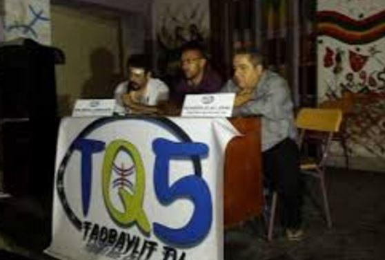 DIA-QTV 5