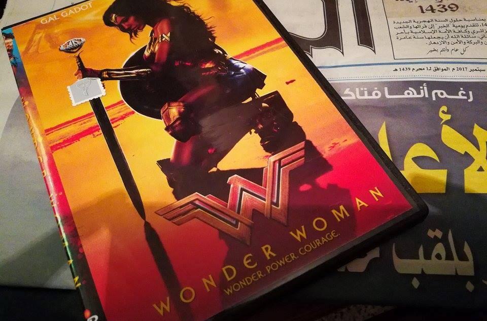 DIA-Wonder Woman