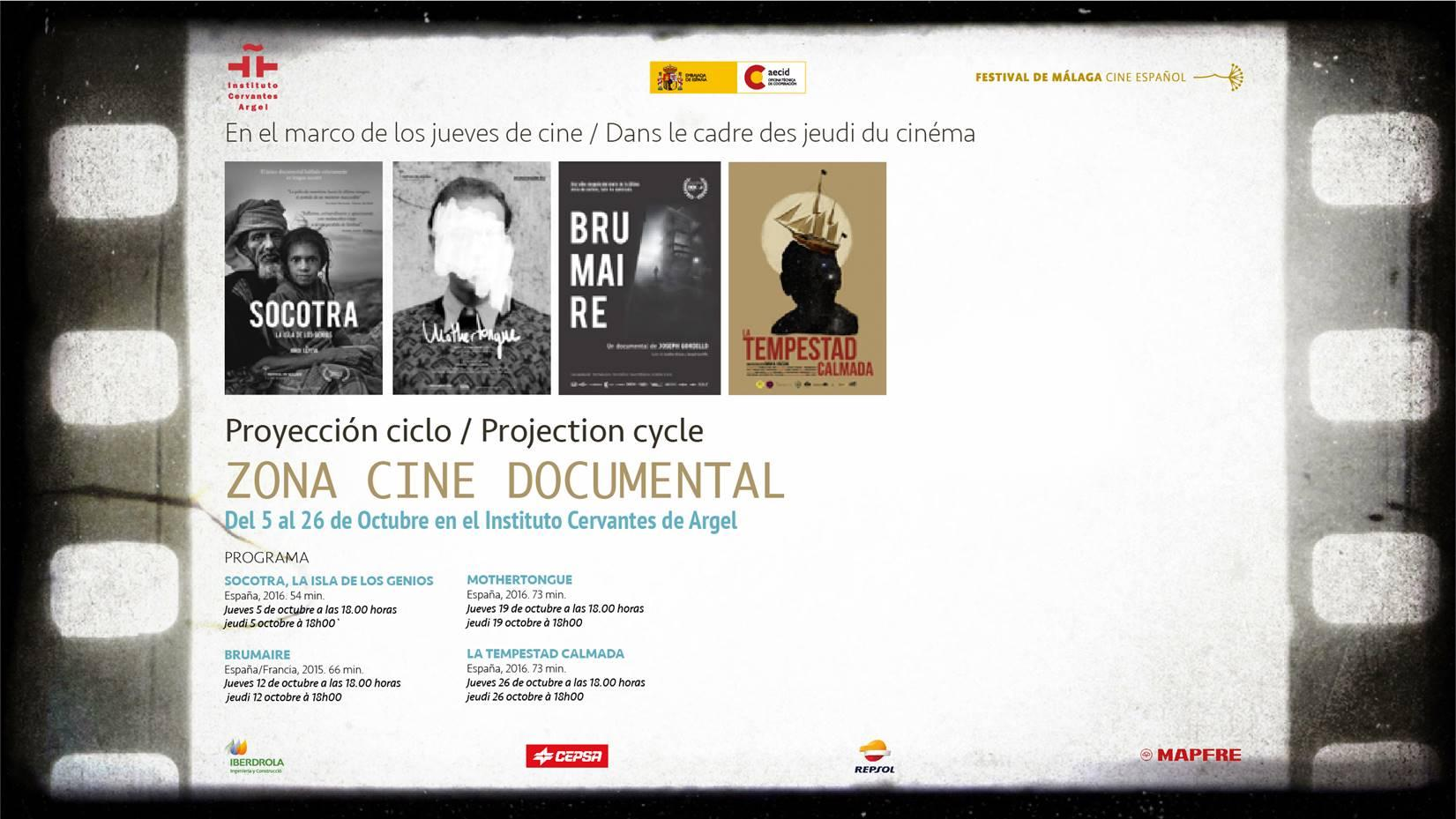 DIA-CINEDOCUMENTAIRE