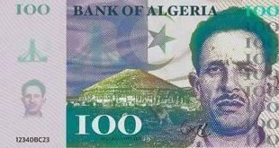 DIA-monnaie ALG