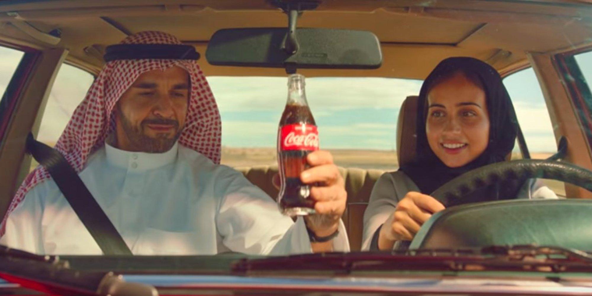 DIA-Coca cola ARABIE