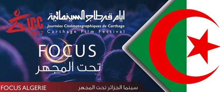DIA-JCC Algerie