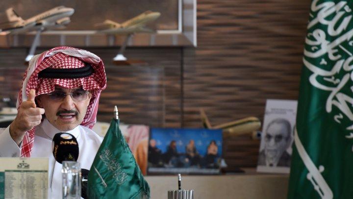 DIA-Walid Ibn Tallal