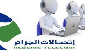 DIA-algerie telecom