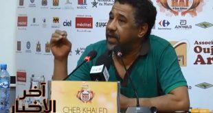 DIA-khaled oujda