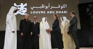 DIA-le-louvre-abou-dhabi-un-musee-inedit-dans-le-monde-arabe