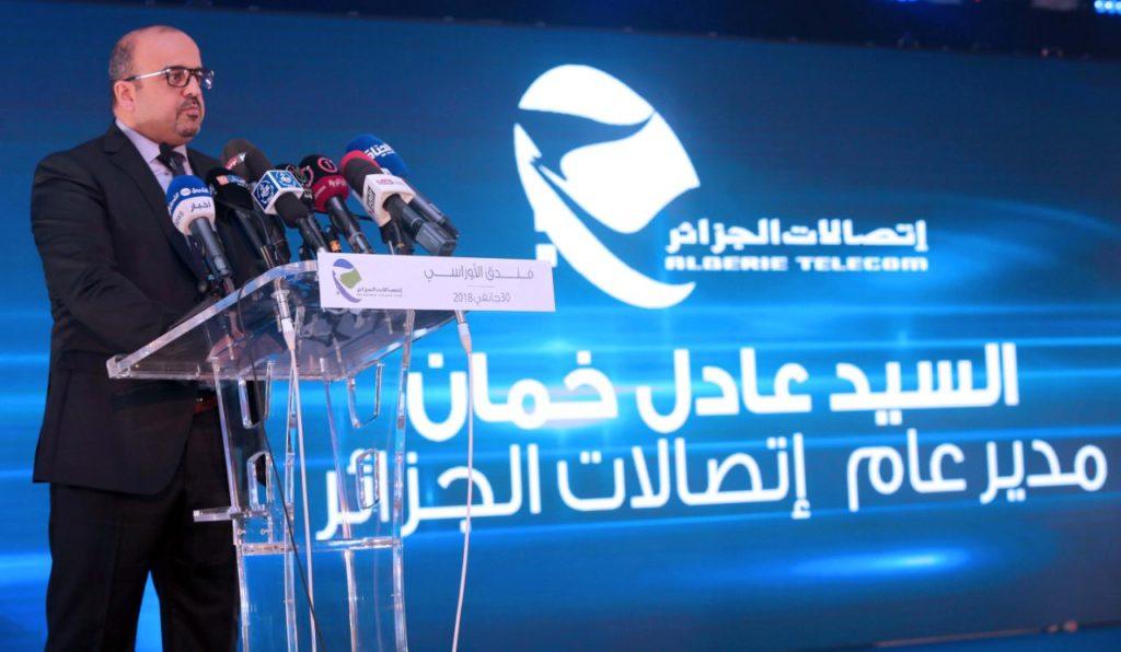DIA-Adel Kheman