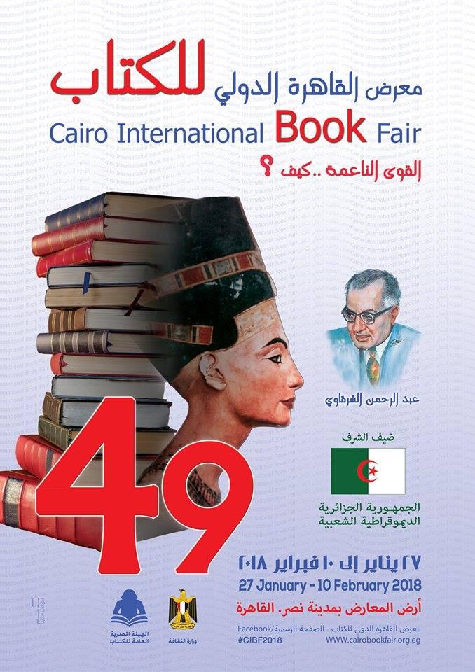 DIA-Affiche Salon du livre du Caire