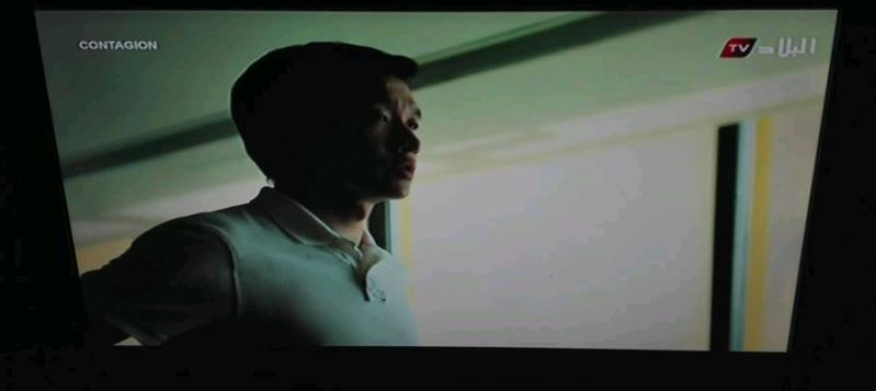 DIA-Bilad TV