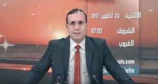 DIA-DZAIR TV BETISIER