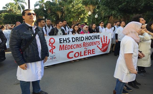 DIA-Mdecins rsidents