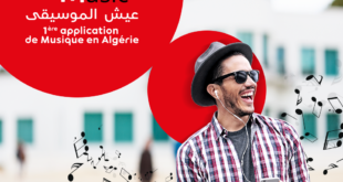 DIA-Ooredoo streaming en Algérie