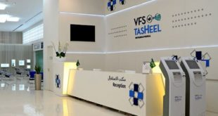 DIA-VFS-Tasheel