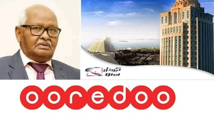 DIA-CEO LEGAL OOREDOO DG