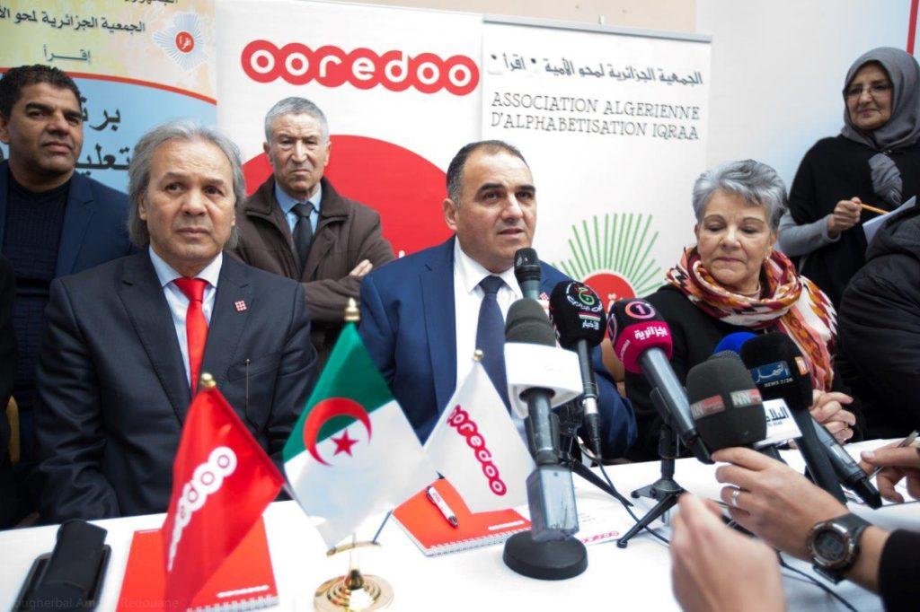 DIA-Inauguration centre AFIF Bouira