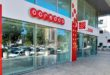 DIA-OOREDOO Group