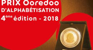 DIA-Ooredoo d'Alphabétisation