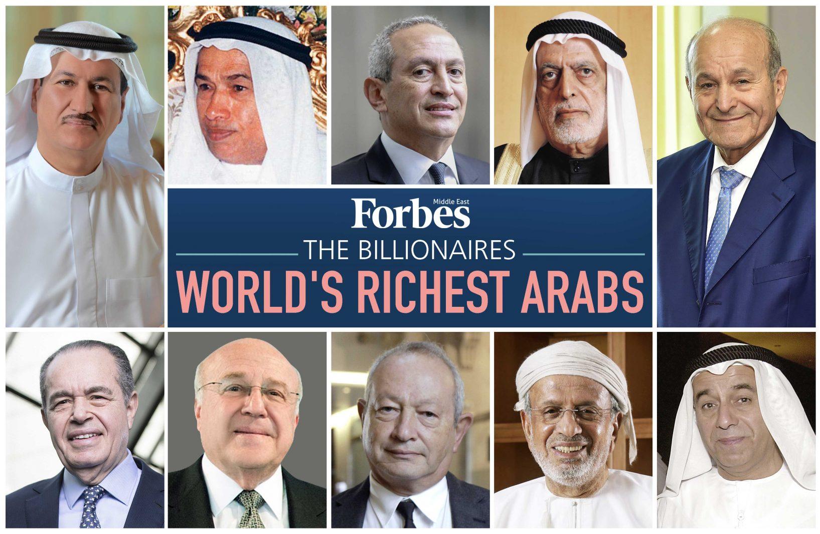 DIA-Arab-Billionaires-Banner-1635x1065