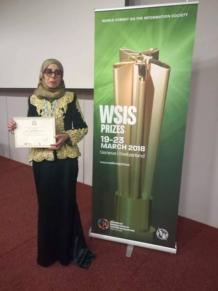 DIA-Prix Naima Mehrez