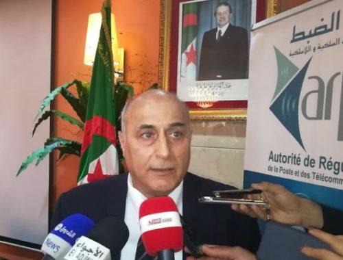 DIA-Ahmed Nacer ARPT
