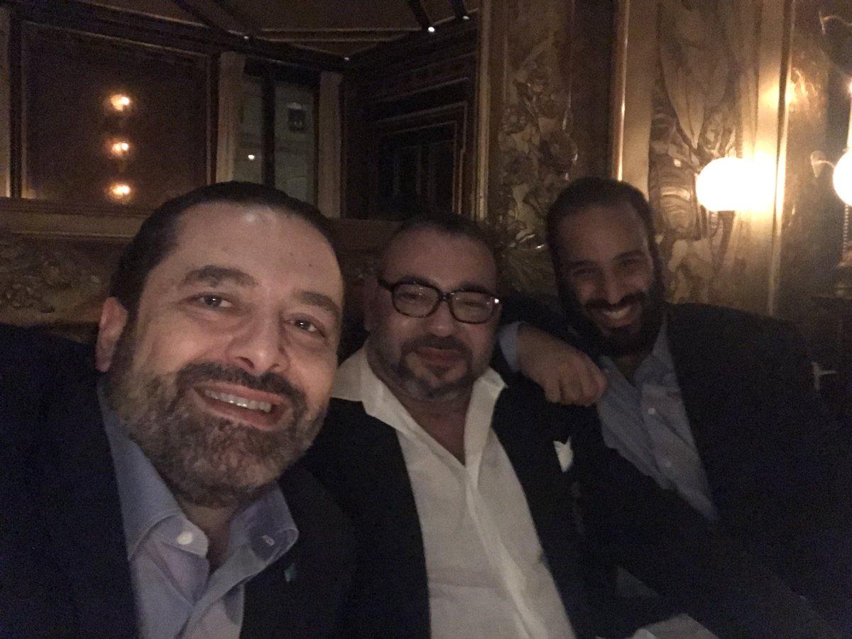 DIA-Hariri