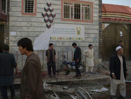 DIA-Kaboul attentat
