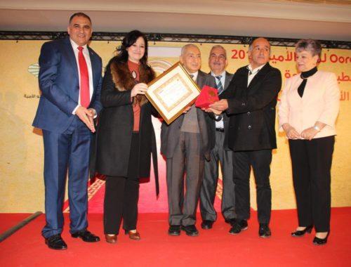 DIA-Lauréat du Prix Ooredoo d'Alphabétisation