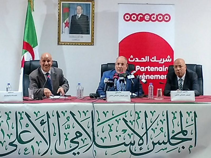 DIA-Ooredoo partenaire de la Conférence sur l'Education islamique