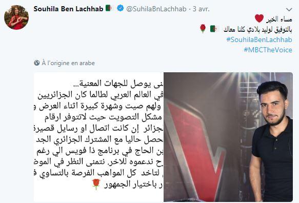 DIA-Souhila Benlachab