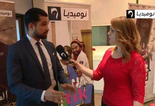 DIA-Numidia TV