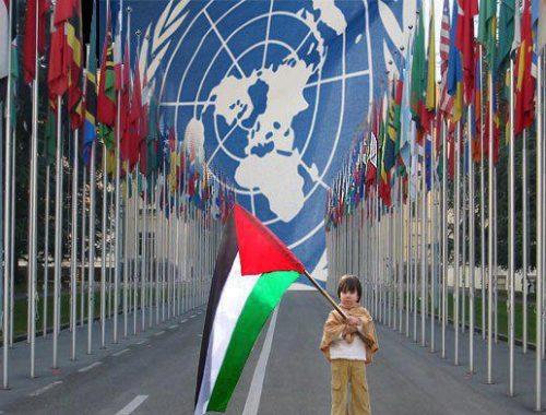 DIA-Palestine Onu