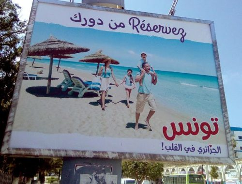 DIA-affiche Tunis
