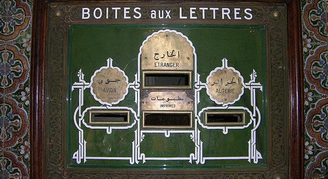 DIA-boites-aux-lettres-grande-poste-alger
